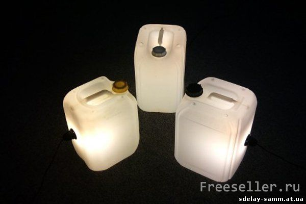 Светильники из пластиковых канистр