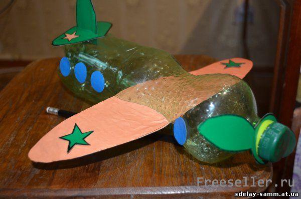 Самолетик из пластмассовой бутылки