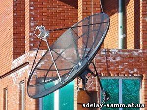 сделать спутниковую антенну