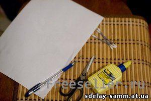 Пудель из бумаги